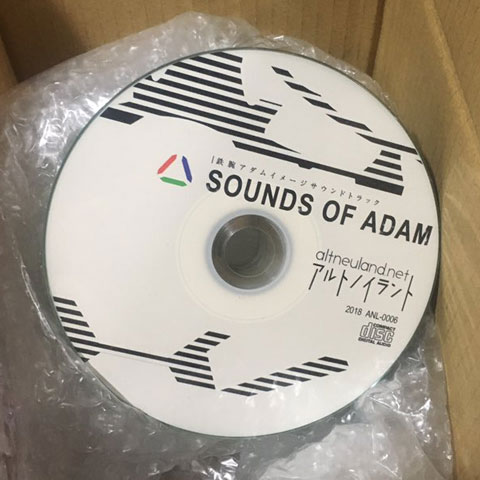 SOUNDS OF ADAMレーベル写真